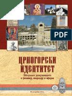 Crnogorski Indetitet (Zbornik Dokumenata o Jeziku, Narodu i Vjeri)