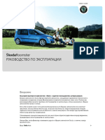 vnx.su-a05-roomster-owners-manual-2009-05.pdf