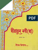 SiratunnNabi-IbnHishamPart01.pdf