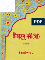 SiratunnNabi-IbnHishamPart03.pdf