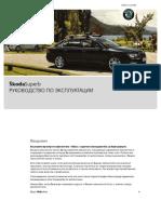 vnx.su_B6_Superb_OwnersManual_2009.pdf