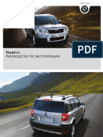 vnx.su-a-suv-yeti-owners-manual-2009-05.pdf
