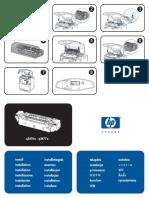 HP Fuser Kit Install Guide