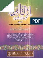 ازالۃ الخفاء عن خلافۃ الخلفاء_1.pdf