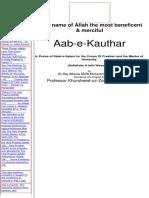 Aab e Kauthar
