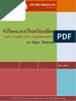 cvs_sr.pdf
