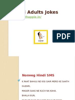 Hindi Adults Jokes