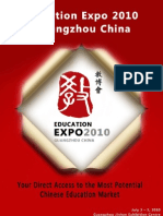 About Education Expo China 2010 Patricia Lai 100