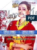 Khawateen_Digest_January_2016.pdf