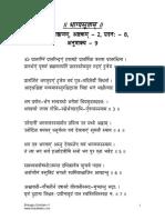 Bhagya Sooktam Dev v1