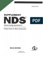 NDS 2012 Supplement