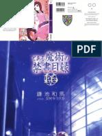 Toaru Majutsu No Index - Volume 16