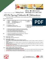 Hokkaido S9JSZ-AK 9D7N Spring Shibazakura
