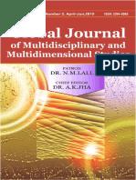 GJMMS Appril-june 2015 issue