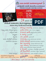 25 Years of Telugu Katha (collection of Telugu short stories spread over 25 years) Invitation