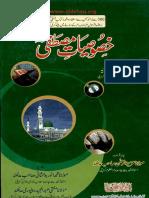 Khusoosiyat-e-Mustafa-2.pdf