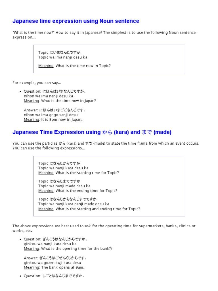 Japanese Time Expression | Philology | Language Mechanics