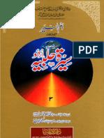 Seerat-e-Halbiya-Volume3.pdf