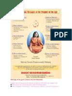 10 Divine Messages