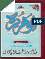 AbuHurairaUrdu