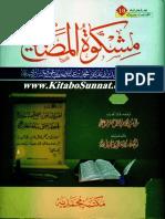 Mishkat-ul-Masabeeh-1.pdf