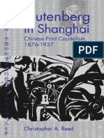 (Contemporary Chinese Studies) Christopher a. Reed-Gutenberg in Shanghai_ Chinese Print Capitalism, 1876-1937-Univ of British Columbia Pr (2004) (1)