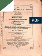 Krama Deepika of Keshva Bhatt Kashmiraka No 236 1917 - Chowkamba Sanskrit Series