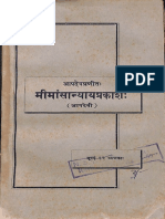 The Mimamsa Nyaya Prakasha Of Apadeva 1943 - Nirnaya Sagar Press.pdf