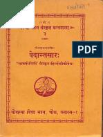Vedanta Sara 1954 - Ram Sharan Tripathi.pdf