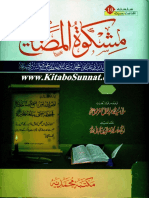 Mishkat-ul-Masabeeh-2.pdf