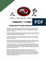 Sanchin Kata.pdf
