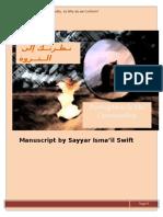 manuscript by sayyar isma