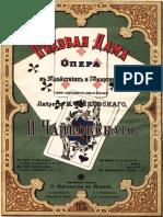 Pikovaya Dama (vocal score)