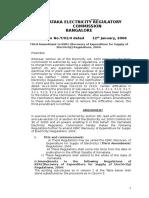 5c III AMend KERC Recovery Expenditure 3