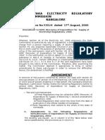 5b II Amend Kerc Reco Very Expenditure 2