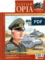 Stratiotiki_Istoria_94.pdf