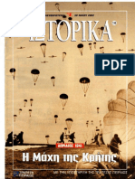 ELE_Istorika_136.pdf