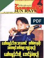 The Sun Rays Vol 1 No 82.pdf