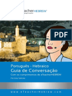 Português e Hebraico - Guia de Conversação