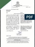 Sp - 2016 - Nibm, Pune