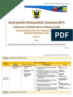RPT_TMK_T4[1]