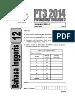 2014 PT3 12 Bahasa-Inggeris
