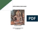 English pdf chintamani sarvartha
