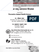 Preventive Pasu Swastha Bigyan Book.0001