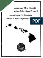 NHEC 2003-2004 Annual Report