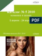 7200172-6900387-Catalogue_presentation_5'10