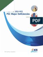 2012 PSC Major Deficiencies.pdf
