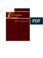 219243266-Mladen-STEFANOVIĆ-Zbor-Dimitrija-Ljotića-1934-1945.pdf