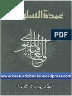 عمدۃالسلوک.pdf