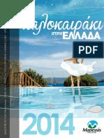 brochurePdf_22.pdf